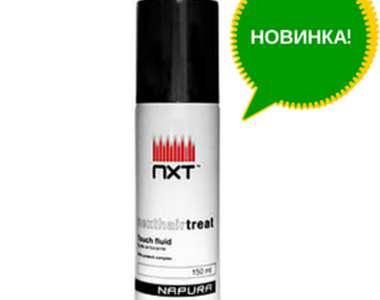 NXT Touch Fluid Флюид для моделирования прически, 150 мл