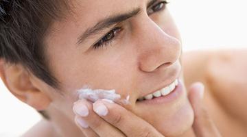 MOISTURIZING CREAM FOR MAN – увлажняющий крем для лица с витамином А для мужчин