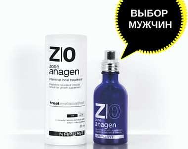 Z0 Zone Anagen Post™ Против преждевременного выпадения, 50 мл