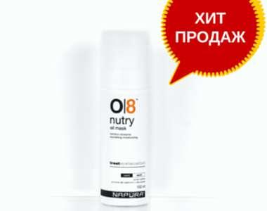 О8 Nutry™ Ультра питательное масло для сухих волос, 150 мл