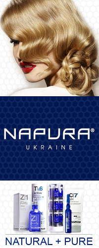 о компании Напура
