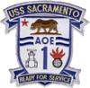 USS Sacramento (AOE-1)