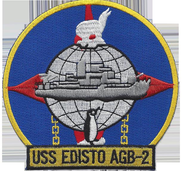 USS Edisto (AGB-2)