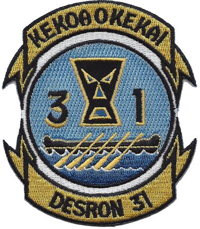 DESRON 31, COMNAVSURFGRU MIDPAC