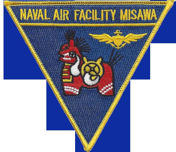 NAF Misawa