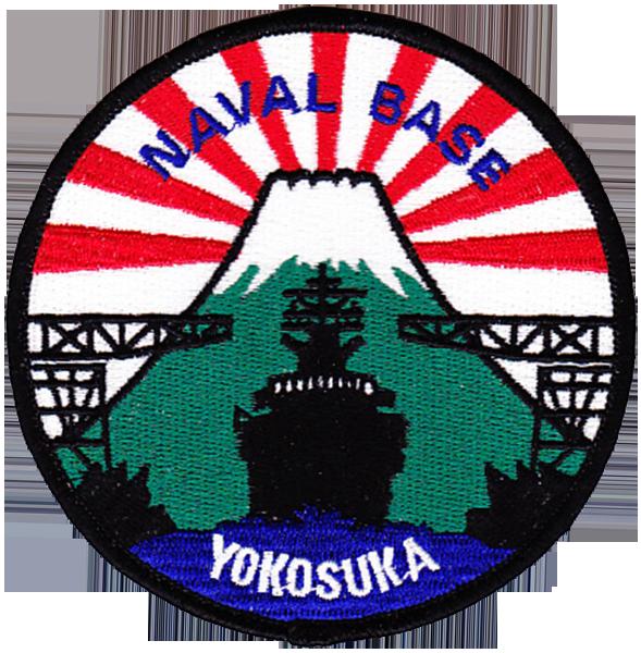 NAVSTA Yokosuka, Japan