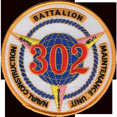 CBMU-302