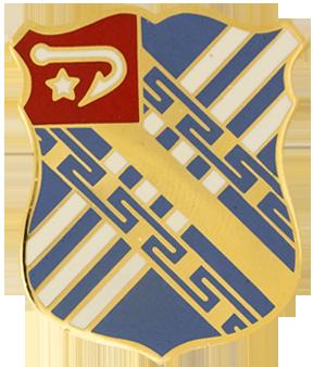 2nd Battalion 18th Field Artillery Regiment