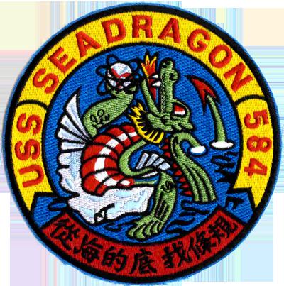 USS Seadragon (SSN-584)