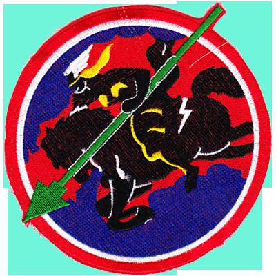 VT-5 Tigers
