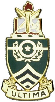 Sergeants Major Academy (USASMA)