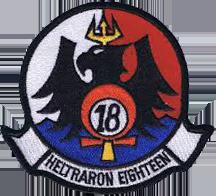 HT-18 Vigilant Eagles
