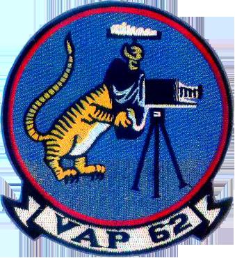VAP-62 Tigers