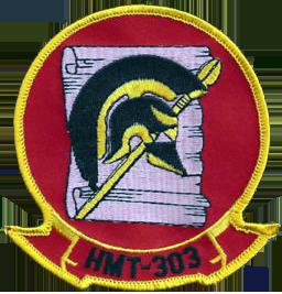 HMT-303