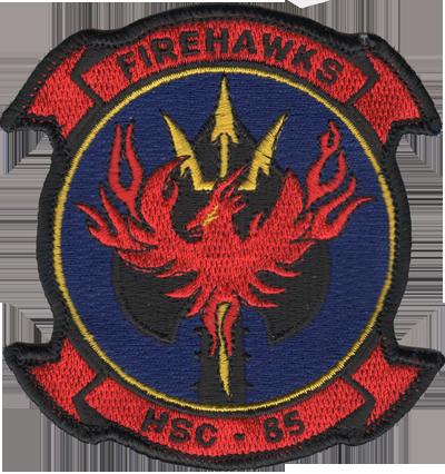 HSC-85