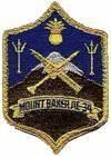 USS Mount Baker (AE-34)