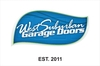 West Suburban Garage Doors