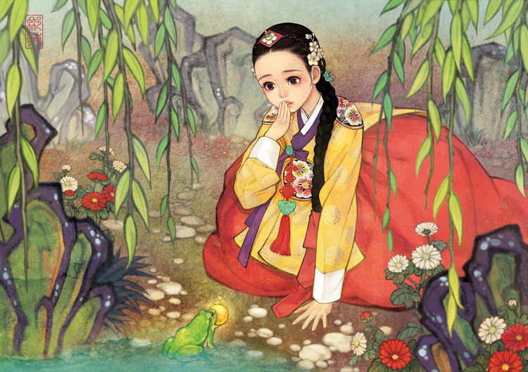 The Frog Prince by Nayoung Wooh