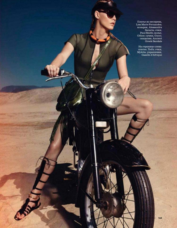 Elle Russia, June 2014