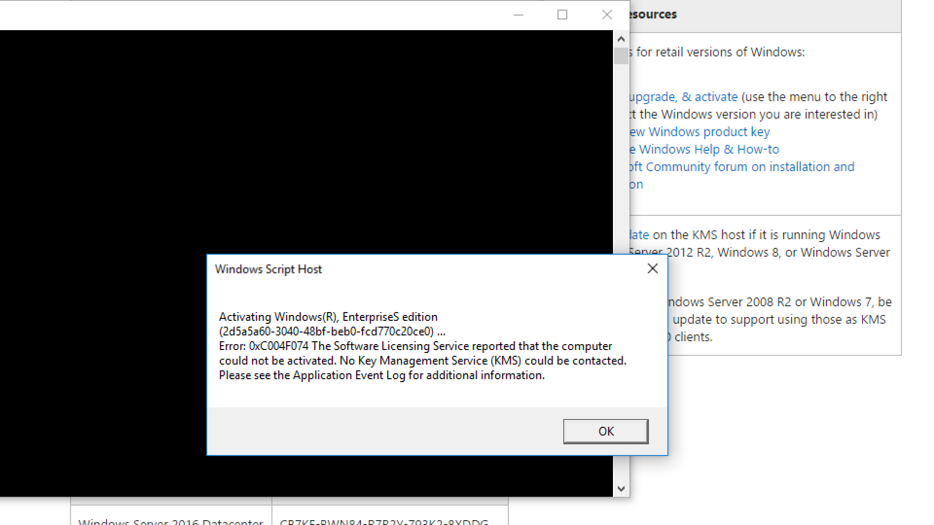 windows is not activated server 2012