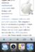 iPhone OS 4.0 In-App Multitasking