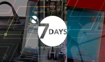7-days-neokylin