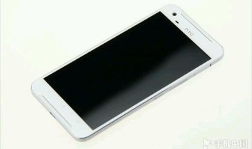 htc-one-x9-leak11