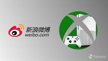 1484132713_weibo-xbox-one