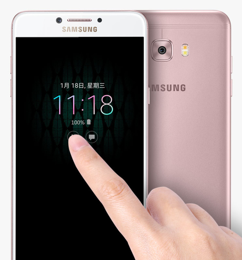 Samsung Launches 5 7 Inch Galaxy C7 Pro With Liquid Cooling And