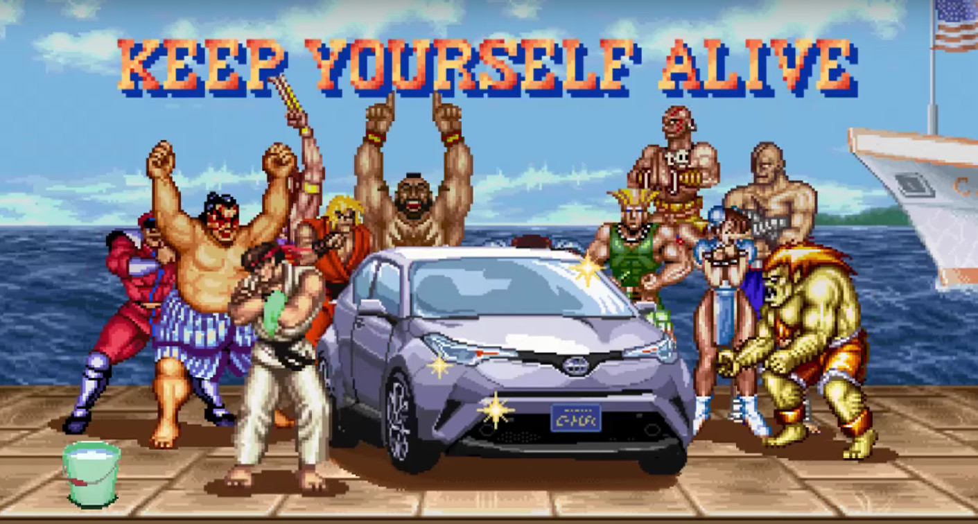 Toyota S New Commercial Has Street Fighter S Ryu At The Wheel Of A