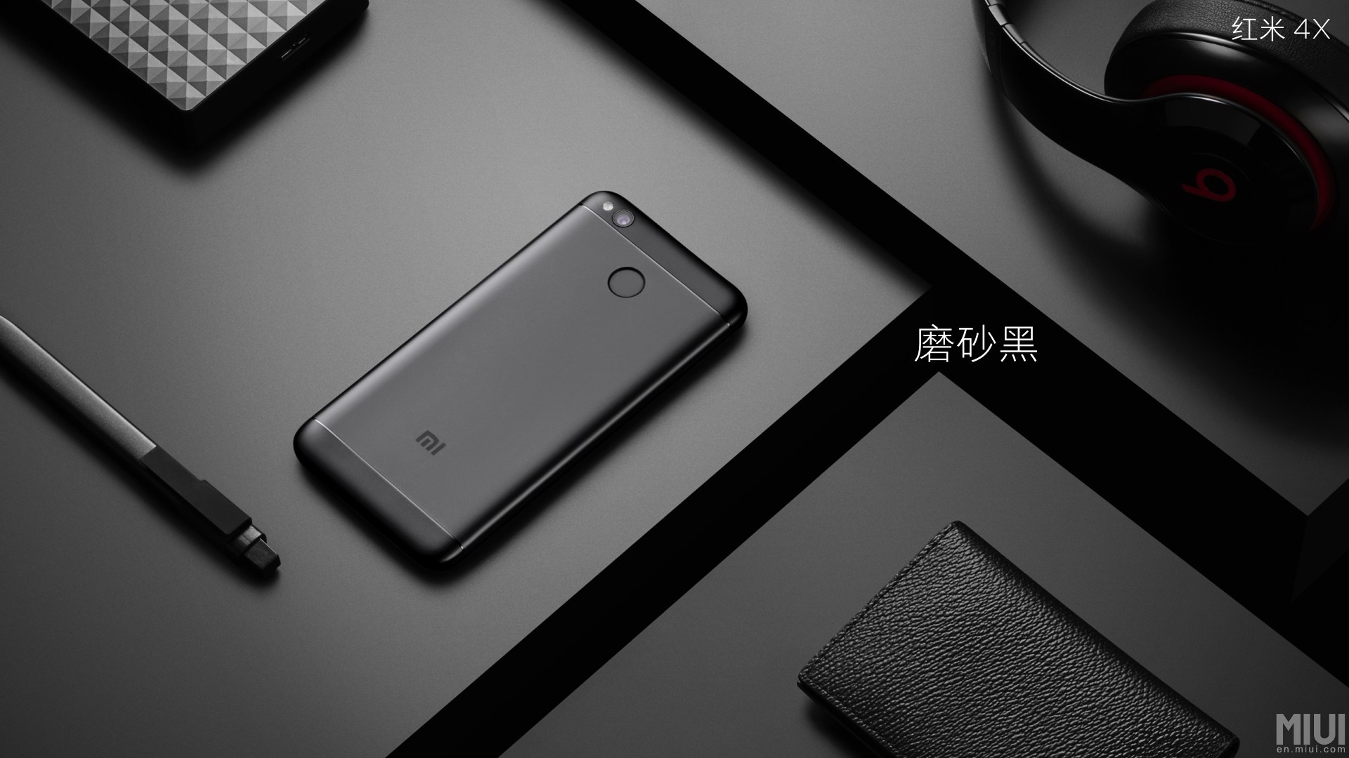 Redmi 4x Is Xiaomis Latest Low Cost Smartphone With