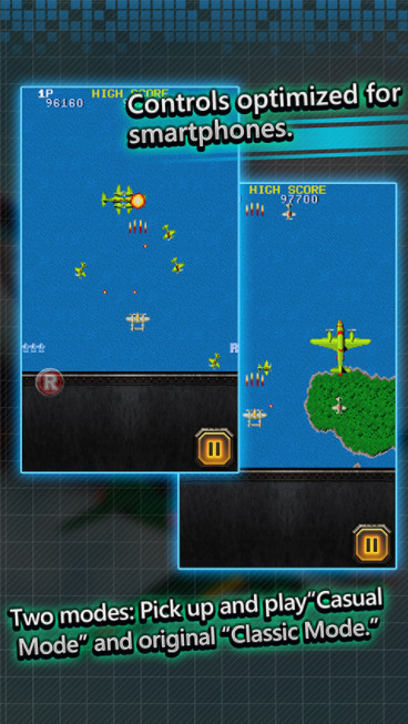 Capcom releases arcade classic 1942 for iOS and Android