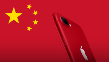1490296720_iphone-7-plus-red-china