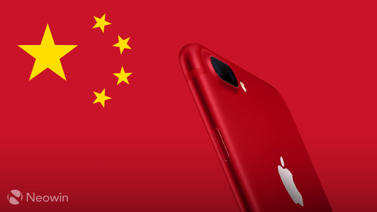 Apple suppliers accused of selling user data worth $7.36 million in China
