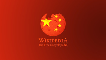 1493835011_wikipediafreeencyclopedia