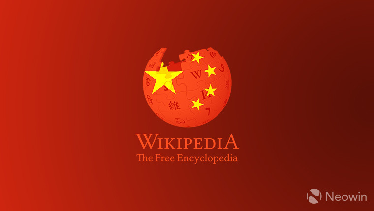 China to launch its own Wikipedia