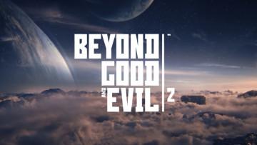 1497303492_beyond_good_and_evil_2