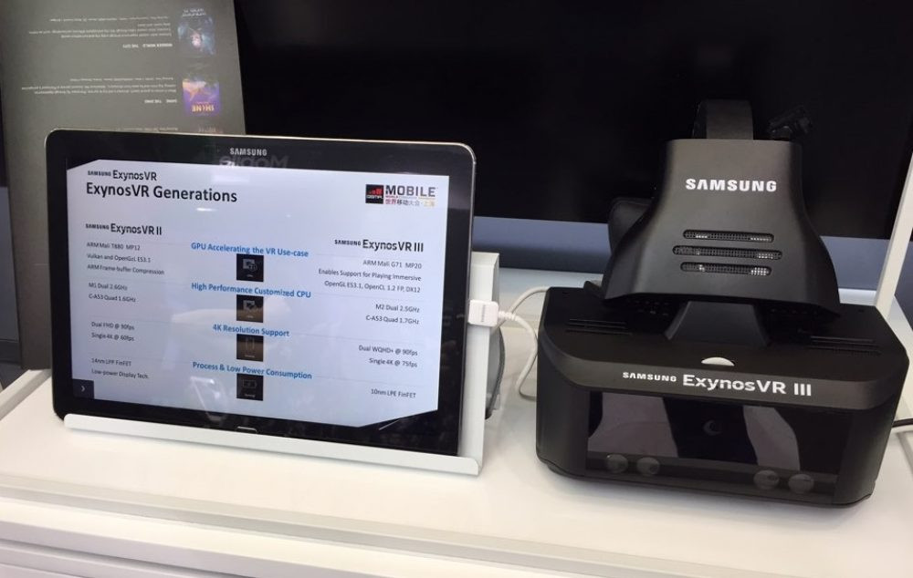 All-In-One Exynos VR Headset from Samsung Revealed