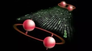 1499871797_quantum