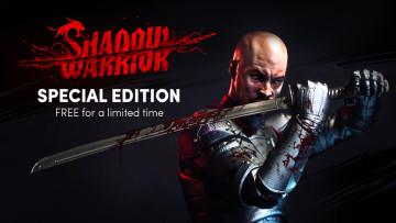 1500574782_shadow_warrior