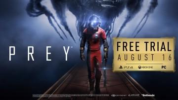 1502900698_prey_trial