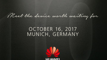 1502937203_huawei_save_the_date