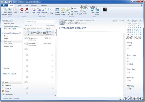 Windows Live Wave 4