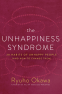 Cover Image: The Unhappiness Syndrome