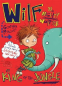 Cover Image: Wilf the Mighty Worrier: King of the Jungle