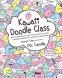 Cover Image: Kawaii Doodle Class