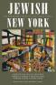 Cover Image: Jewish New York