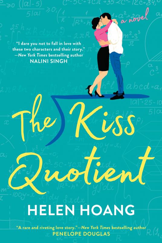 The Kiss Quotien