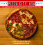 Cover Image: Pizza City, USA