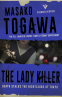 Cover Image: The Lady Killer